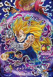 DRAGON BALL HEROES HJ5-CP1