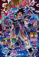 DRAGON BALL HEROES HJ5-CP8