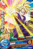 DRAGON BALL HEROES HJ6-02
