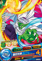 DRAGON BALL HEROES HJ6-05