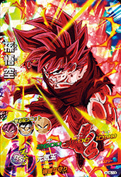 DRAGON BALL HEROES HJ6-13