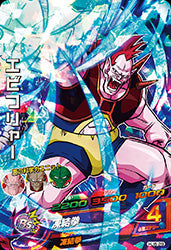 DRAGON BALL HEROES HJ6-29