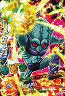 DRAGON BALL HEROES HJ6-31