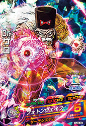 DRAGON BALL HEROES HJ6-34