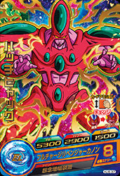 DRAGON BALL HEROES HJ6-37