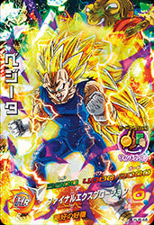 DRAGON BALL HEROES HJ6-46