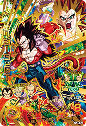 DRAGON BALL HEROES HJ6-53