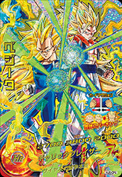 DRAGON BALL HEROES HJ6-CP2