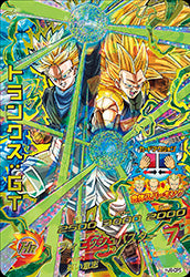 DRAGON BALL HEROES HJ6-CP5