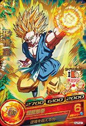 DRAGON BALL HEROES HJ7-01