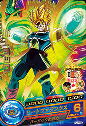 Dragon Ball Heroes Rare HJ7-06