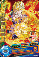 DRAGON BALL HEROES HJ7-19