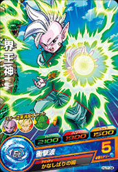 DRAGON BALL HEROES HJ7-34