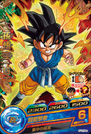 DRAGON BALL HEROES HJ7-47