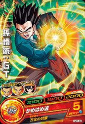DRAGON BALL HEROES HJ7-48