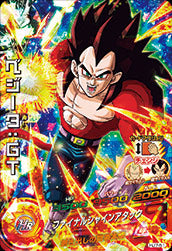 DRAGON BALL HEROES HJ7-51