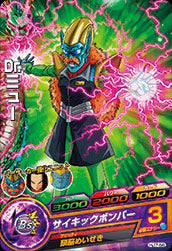 DRAGON BALL HEROES HJ7-56