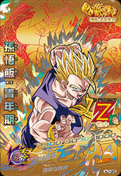 DRAGON BALL HEROES HJ7-CP3