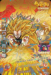 DRAGON BALL HEROES HJ7-CP6