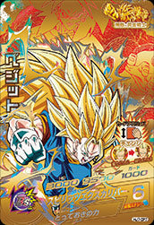 DRAGON BALL HEROES HJ7-CP7