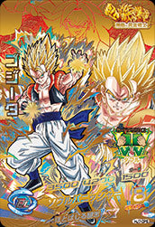 DRAGON BALL HEROES HJ7-CP8