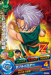 DRAGON BALL HEROES HJ8-20