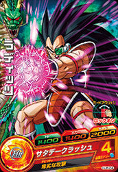 DRAGON BALL HEROES HJ8-24