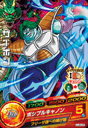DRAGON BALL HEROES HJ8-25