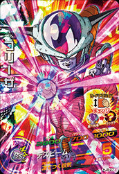 DRAGON BALL HEROES HJ8-27