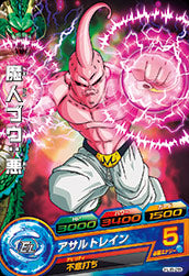 DRAGON BALL HEROES HJ8-28
