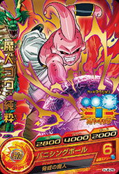 DRAGON BALL HEROES HJ8-29