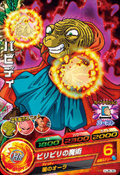 DRAGON BALL HEROES HJ8-30