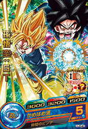 DRAGON BALL HEROES HJ8-40