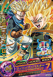 DRAGON BALL HEROES HJ8-45