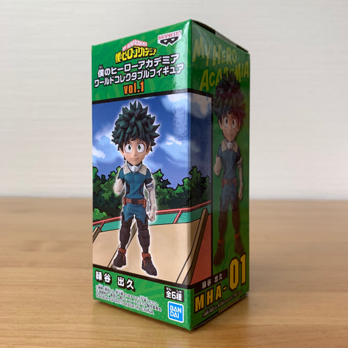 MY HERO ACADEMIA World Collectable Figure vol.1 Midoriya Izuku