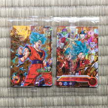 SUPER DRAGON BALL HEROES UMP-01 + Avatar card