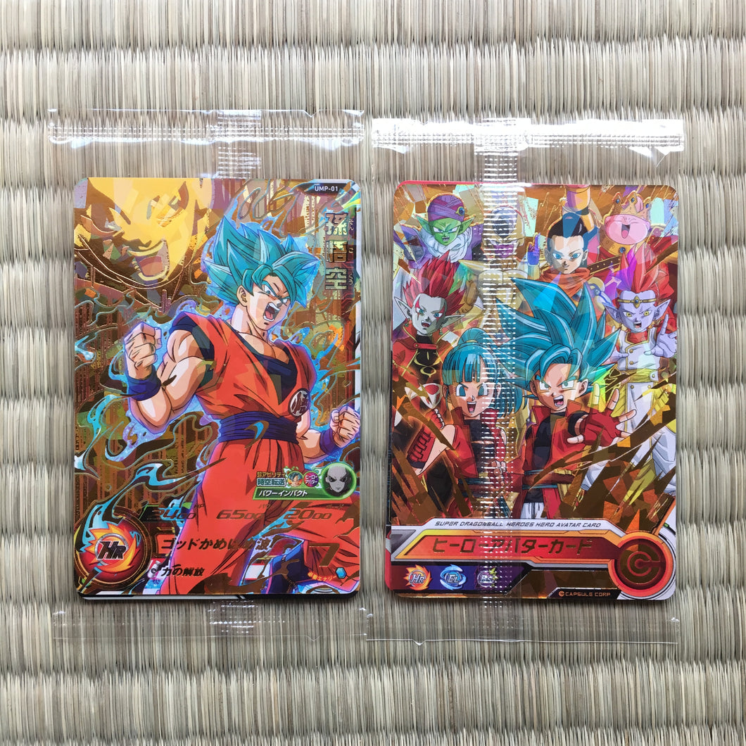 SUPER DRAGON BALL HEROES UMP-01 + Avatar card Son Goku