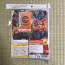 SUPER DRAGON BALL HEROES OFFICIAL 4 POCKET BINDER SET
