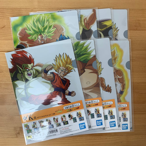 Ichiban Kuji Saiyan Super Batte 8 clear file complet set