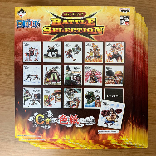 Ichiban Kuji ONE PIECE BATTLE SELECTION full 16 shikishi set