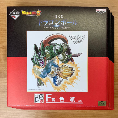 Ichiban Kuji DRAGON BALL 9 shikishi full set march 2018