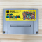SUPER FAMICOM - SUPER MARIO WORLD - Soft only