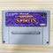SUPER FAMICOM - SAMURAI SPIRITS - Soft only