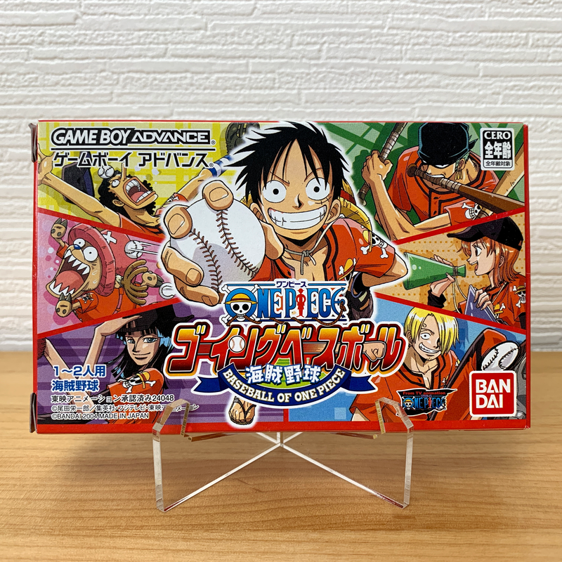 GAME BOY ADVANCE - ONE PIECE Going Baseball