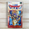 SUPER FAMICOM - DRAGON QUEST VI