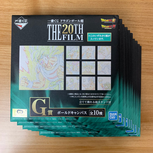Ichiban Kuji DRAGON BALL SUPER THE 20TH FILM. 10 full bold canvas set