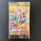 SUPER DRAGON BALL HEROES 10th ANNIVERSARY HERO AVATAR CARD in blister