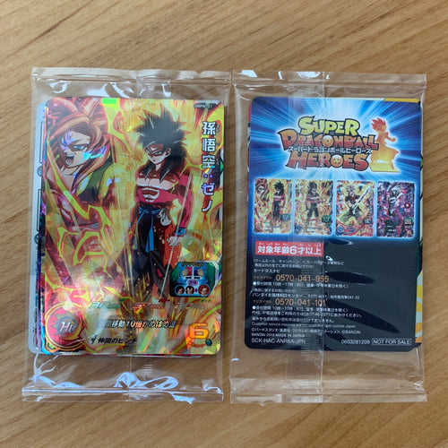 SUPER DRAGON BALL HEROES WORLD MISSION limited 5 cards pack UMPW