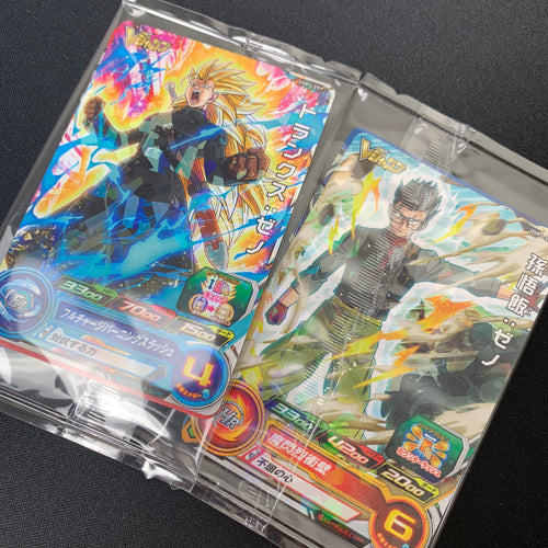 SUPER DRAGON BALL HEROES UVPJ-29 & UVPJ-30 in blister