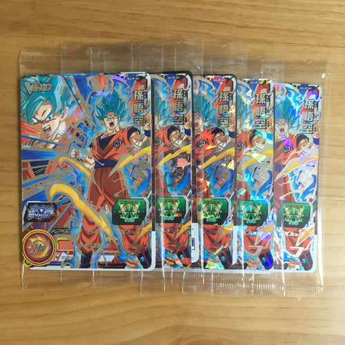 SUPER DRAGON BALL HEROES Full set SVJP-01 SVJP-02 SVJP-03
